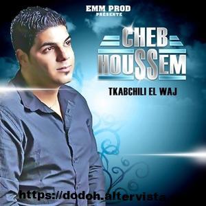 Cheb Houssem 2019 Merci Beaucoup, houssem merci beaucoup mp3