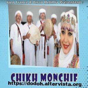 cheikh monchif,marokkaanse muziek rif,marokkaanse muziek rif 2019,beste marokkaanse muziek rif 2018,marokkaanse bruiloft muziek rif,rifmelody 2019 mp3,aranii narif,izran rhani tasrit,izran narif 2018 mp3,izran narif 2019 mp3,reggada mp3,
