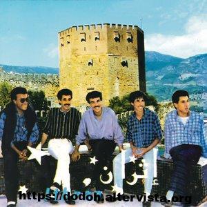 ithran mp3,ithran pm3,groupe ithran,ithran rif,ithran rif music,group ithran mp3, ithran 1986,ithran mamach rakho nadwar, ithran mp3 telecharger gratuit,