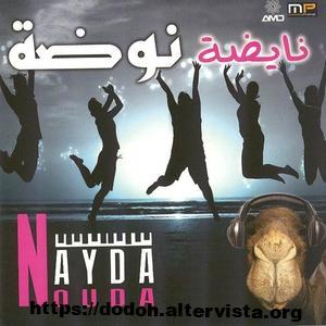 cha3bi nayda 2019,chaabi a3ras nayda mp3,cha3bi nayda 2019 شعبي خطير ديال النشاط,ahsan cha3bi nayda,cha3bi nayda mp3,agani cha3bi nayda,cha3bi nayda chnewla