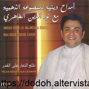 Noureddine Tahiri