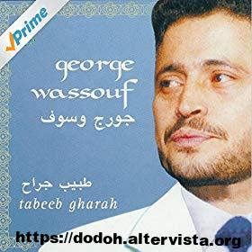 george wassouf mp3