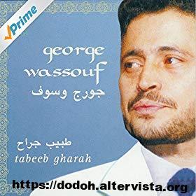 george wassouf mp3