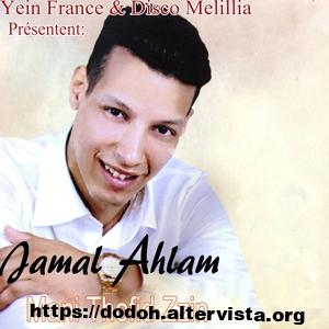 Jamal Ahlam