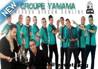 Música marroquí,Groupe Yamama,música marroquí mp3,