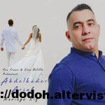 Abdelkader Ariaf 2018 Mariage Rif