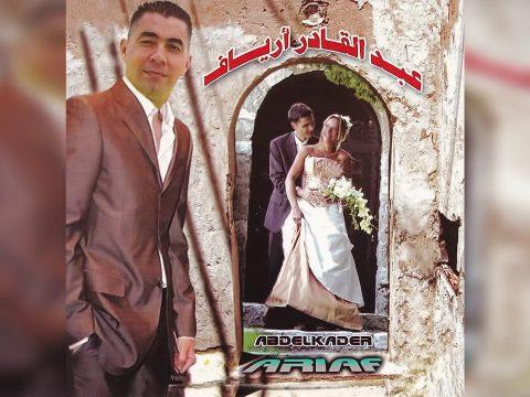 Abdelkader Ariaf Thasrith & Moray