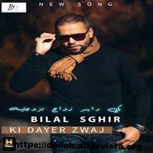 bilal sghir 2020 mp3