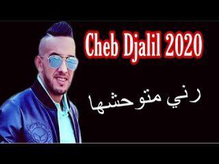 Cheb Djalil 2020