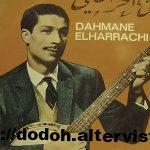 Dahmane El Harrachi