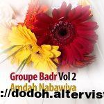 Groupe Badr : Amdah Nabawiya Vol 2