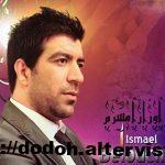 Ismael Belouch Orar Amasrem