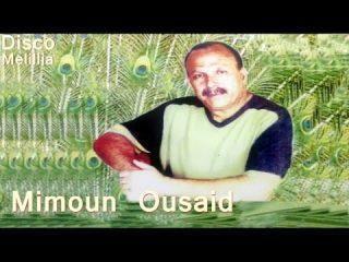 Mimoun Ousaid Min Yoghin Orannam