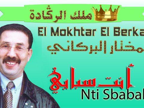 Mokhtar El Berkani : Album Guasba 2004