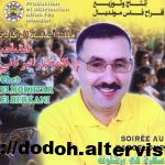 Mokhtar El Berkani  Nahreg Ou Ndjik