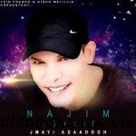 Najim Aghrib Saida Ouranam