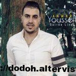 Youssef anwar mp3