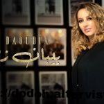 Zina Daoudia 2020