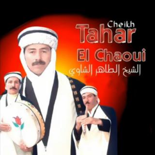 Chaoui Staifi,