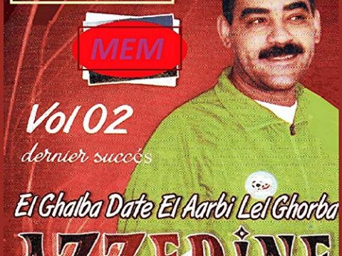 Cheb Azzedine الشاب عزالدين