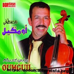Mustapha oumguil mp3