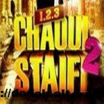 Chaoui Staifi