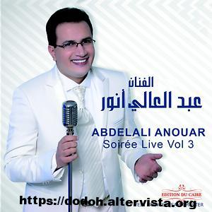 Abdelali Anouar