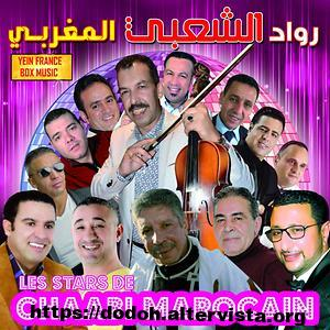 Noujoum chaabi mp3