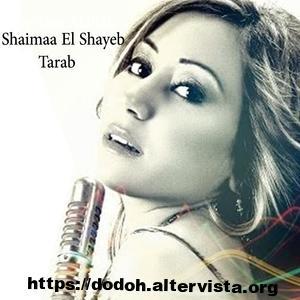 Shaimaa El Shayeb