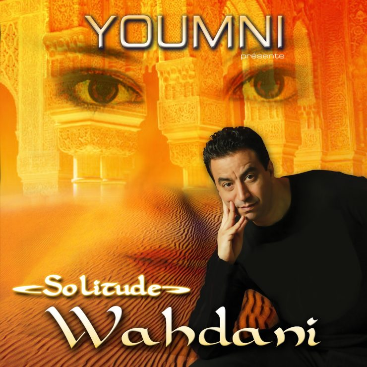 chaabi marocaine