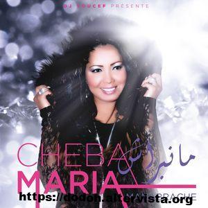 Cheba Maria mp3