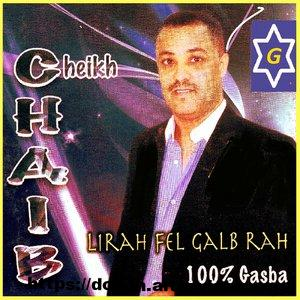 Cheikh chaib mp3