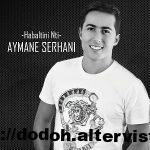 Aymane serhani 2020