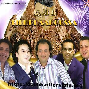 Musique mariage marocain mp3