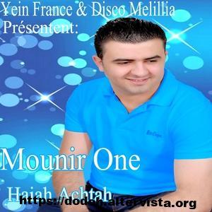 Marokkaanse muziek mp3