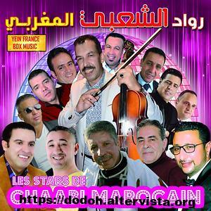 chaabi marocain 2020