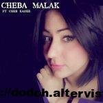 Cheba Malak