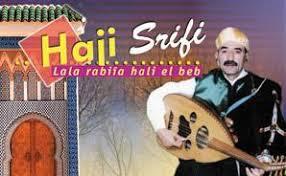 Haji srifi
