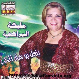 malika el marrakchia mp3, telecharger malika el marrakchia mp3, malika soltayeva, malika benchekribou,