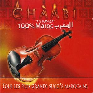 Marokkanische musik