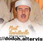 Amdah Nabawi