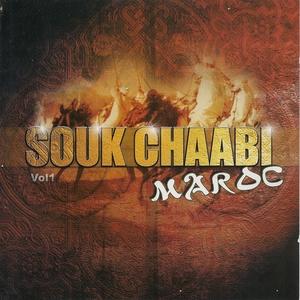 Musica marocchina