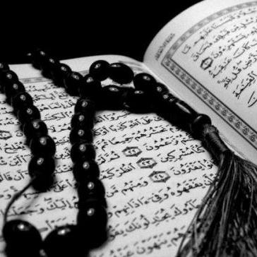 Allah names of 99