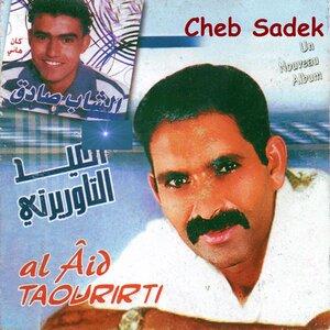 Cheb sadek