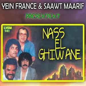 nass el ghiwane, nass el ghiwane mp3,