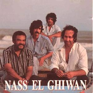 Nass el ghiwane mp3