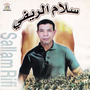 sellam rifi mp3,sellam rifi nanay na3ima mp3,sellam rifi biographie,sellam rifi mp3 download,