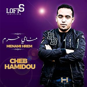 cheb hamidou 2020 mp3