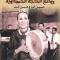 Haja El Hamdaouia