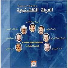Anachid islamia arabic mp3 download